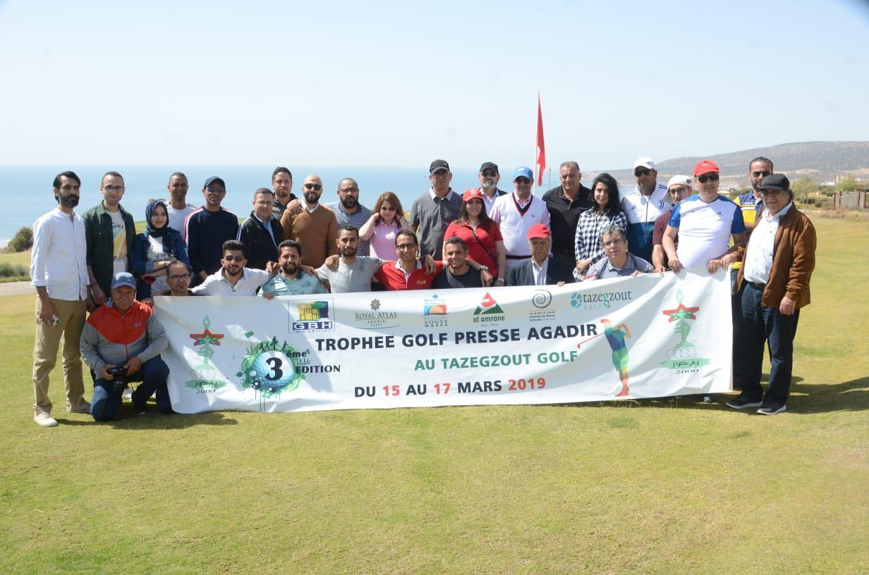 الرابطة المغربية للصحافيين الرياضيين بأكادير تنظم كأس الغولف للصحافيين في دورتها الرابعة