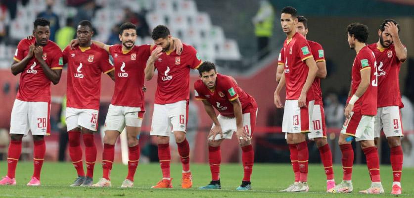 الأهلي المصري يحصل على 2.5 مليون دولار بعد تتويجه بالبرونزية في الموندياليتو