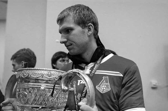 إحتمى من كورونا بالعزل فمات بسكتة قلبية.. وفاة لاعب لوكوموتيف موسكو