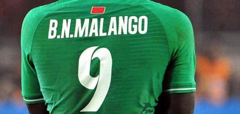 عروض خليجية لمهاجم الرجاء الرياضي بين مالانغو