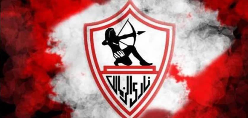 الزمالك المصري يشتكي الترجي و مولودية الجزائر للكاف