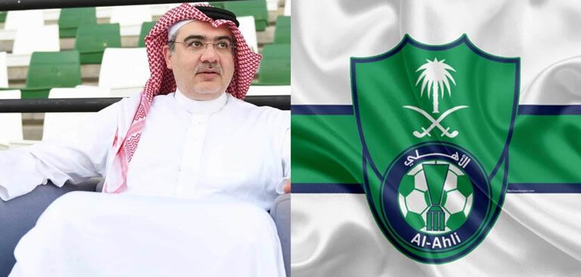 رسميا.. استقالة رئيس الأهلي السعودي عبدالإله مؤمنة