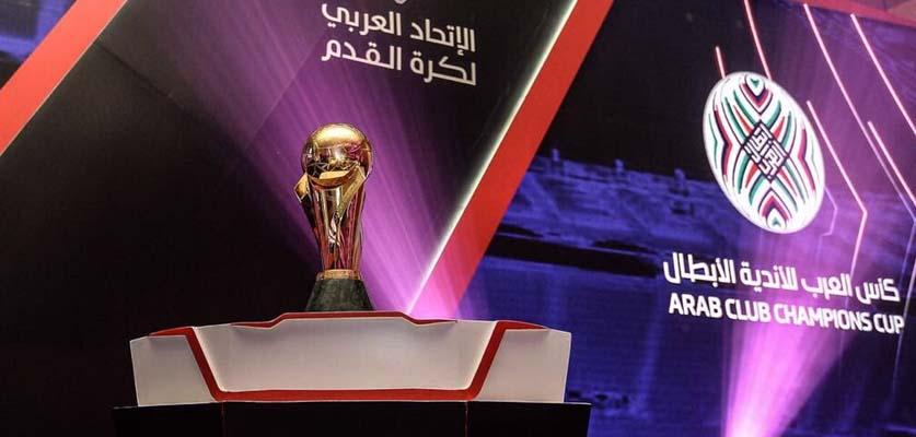 الإتحاد العربي يعلن عن تفاصيل جديدة في تاريخ إجراء نهائي كأس محمد السادس