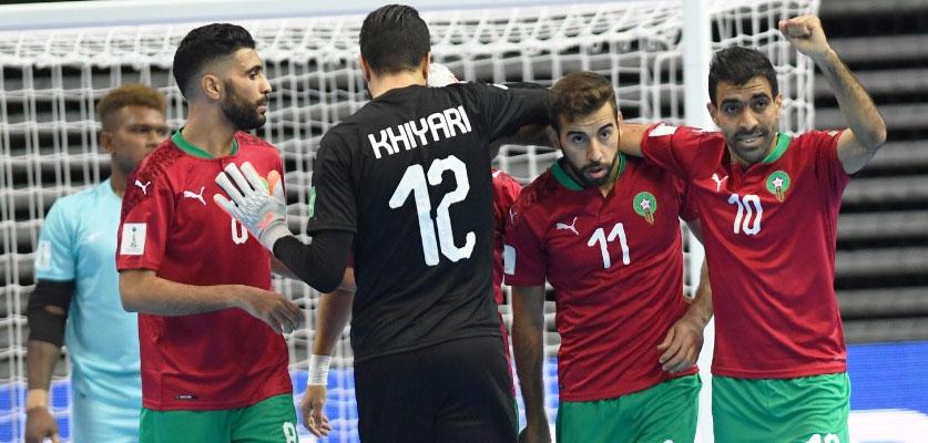 المنتخب المغربي لكرة القدم داخل القاعة يصل دور ثمن كأس العالم