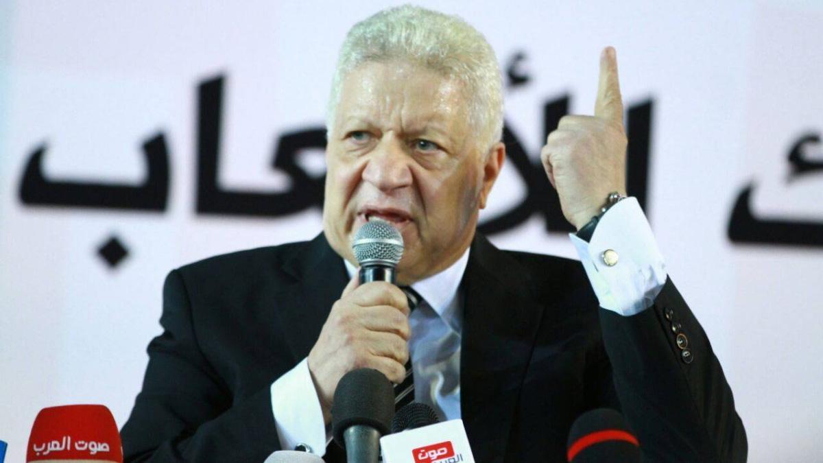 مرتضى منصور يوجه رسالة للجماهير الكروية بسبب تأجيل مباراة الرجاء