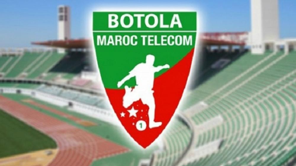 تعرف تاريخ قرعة البطولة الإترافية المغربية