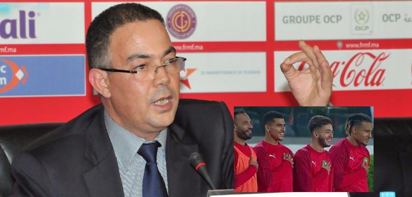 """الجامعة المغربية تتفاعل مع لقطة """" ضحك"""" بعض لاعبي المنتخب"""