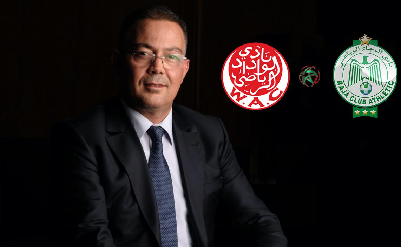 لقجع ينهي خلافات البرمجة و قرعة احترافية للدوري المغربي تكشف عن جولات الديربي البيضاوي
